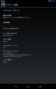 device-2013-02-16-163313