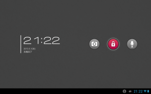 device-2013-05-01-213303