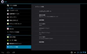device-2013-05-01-213445