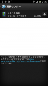 device-2013-08-12-211720