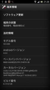 device-2013-08-12-212649