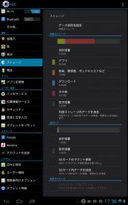 device-2013-10-15-173902