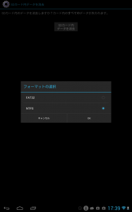device-2013-10-15-173941
