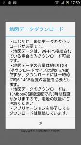 device-2013-10-15-175932
