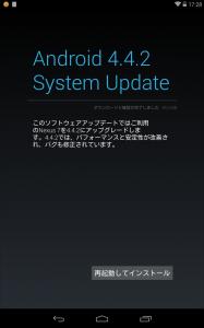 device-2013-12-10-172820