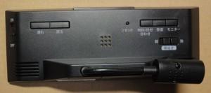 DSC03980