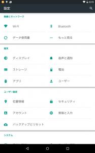 device-2014-11-19-001533
