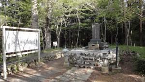 伊達小次郎君のお墓