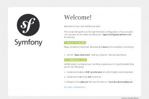 Symfony2環境確認画面