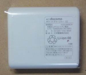 DSC02371