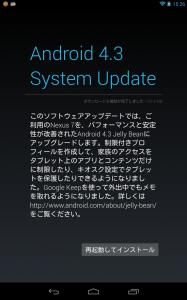 device-2013-07-27-152658