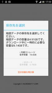 device-2013-10-15-180008