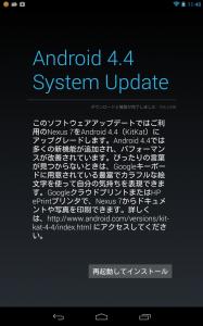 device-2013-11-23-114844