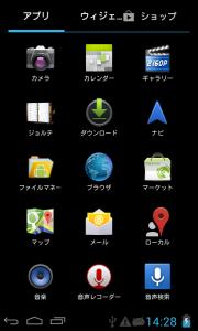 device-2014-01-12-142726