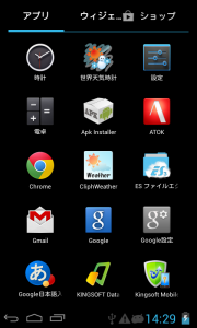 device-2014-01-12-142734