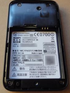 DSC03094