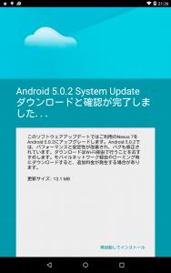 device-2015-01-08-212635